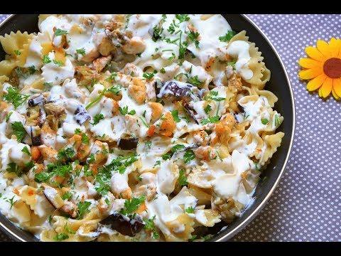 Makaroni sa patlidžanom i piletinom – Jednostavno a ukusno