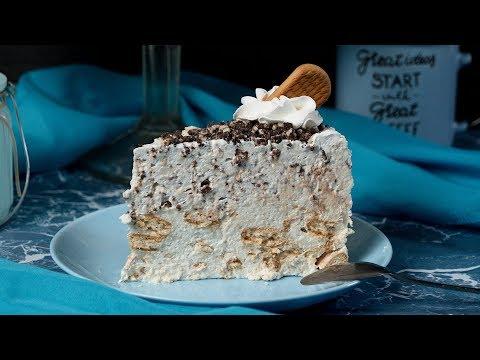 Plazma – straćatela torta
